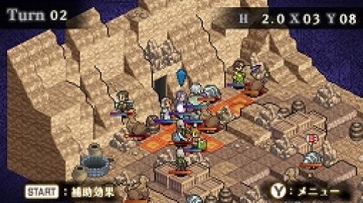 3DS用DLソフト「マーセナリーズサーガ2」&「マーセナリーズサーガ3」のセールが開始。ファンタジー世界を舞台にしたタクティカルSRPG