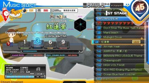 "「beatmania IIDX 28 BISTROVER」でランキングイベント""WEEKLY RANKING""が開始"