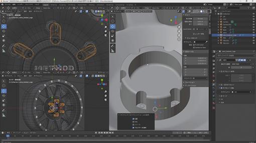 [お知らせ]第59回:クルマモデリング(12)~タイヤのモデリング(2)~が配信開始(BlenderでCGをはじめよう!ゼロから学ぶ3DCG教室) - ニュース