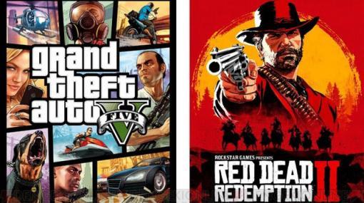 『GTA5』『RDR2』などロックスター・ゲームスタイトルの下位互換が判明