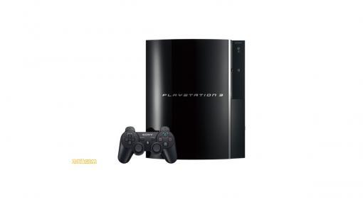PS3が発売された日。Blu-rayを採用した最先端のマシンでPS1&PS2との後方互換も話題に。トロフィー機能も本機から実装された【今日は何の日?】