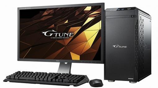 G-Tune,マイクロタワー筐体にRTX 3070を搭載したゲーマー向けPCを発売