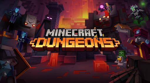 「Minecraft: Dungeons」,11月17日予定のアップデートで,ついにクロスプラットフォームプレイに対応