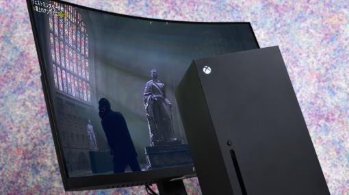 これが次世代画質。Xbox Series X「ウォッチドッグス レギオン」の4K+レイトレ+HDRはガツンとくるぜ!最新モニター「MSI Optix MAG321CURVJP」で鮮烈グラフィックスを体験した