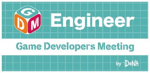 ゲームクリエイター向け勉強会「Game Developers Meeting Vol.42 Online」が11月20日に開催。『BLUE PROTOCOL』のゲームAIシステムがどう作られていったのか紹介される