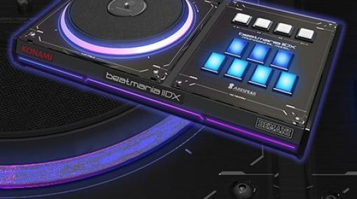 アーケードと同じ素材を使用した「beatmania IIDX 専用コントローラ プロフェッショナルモデル」がプレオーダーを開始。お値段なんと8万円