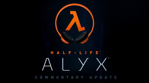 VRタイトル「Half-Life: Alyx」に開発者コメンタリーが追加。日本語字幕入りの紹介動画も公開