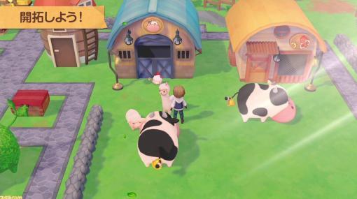 Switch『牧場物語 オリーブタウンと希望の大地』新PV公開。開拓や自由度が高くなった牧場レイアウト、街での交流などが紹介される