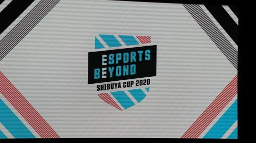 トークセッション「Esportsと教育の関わり」をレポート。N高等学校の副校長とアドビの教育市場担当者が考える高校eスポーツの現状と将来とは