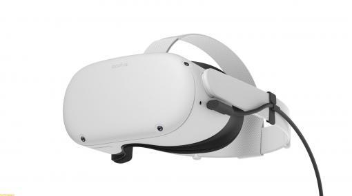 Oculus Quest 2にて90Hzのネイティブサポートを開始、新しいフィットネス・トラッカーなどの機能も追加に