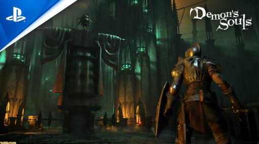PS5『デモンズソウル』のローンチトレーラーが公開。フルリメイクによって蘇ったアクションRPGの金字塔