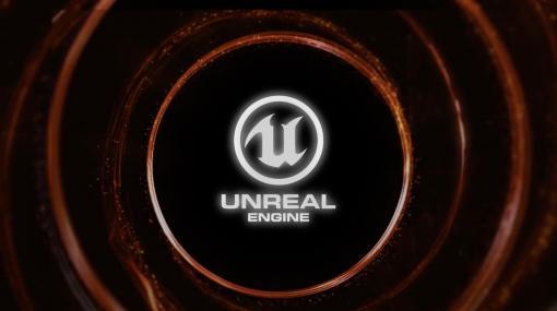 Unreal Engine 4の公式大型勉強会「UNREAL FEST EXTREME 2020 WINTER」が開催。『ジラフとアンニカ』のattatelier-mimina、『聖剣伝説3』リメイク版を手がけたジーン、リコーなどが参加。さらにミニコンテストも開催
