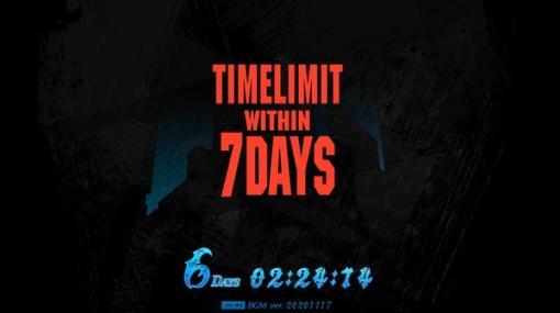 「TIMELIMIT WITHIN 7DAYS」―スクウェア・エニックスが謎のカウントダウンサイトを公開