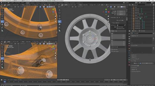 [お知らせ]第60回:クルマモデリング(13)~タイヤのモデリング(3)~が配信開始(BlenderでCGをはじめよう!ゼロから学ぶ3DCG教室) - ニュース