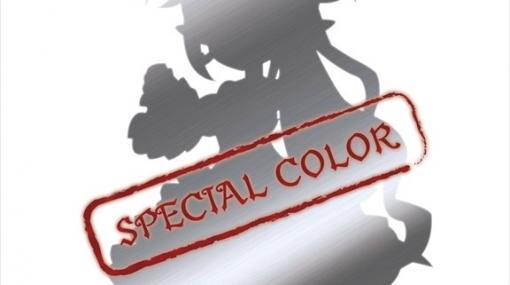 「魔界戦記ディスガイア6」店舗特典情報が公開!描きおろしイラストを使用した各種グッズが登場
