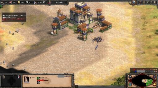 発売一周年『Age of Empires II: Definitive Edition』に新モード「バトルロイヤル」追加!記念イベントも開催中