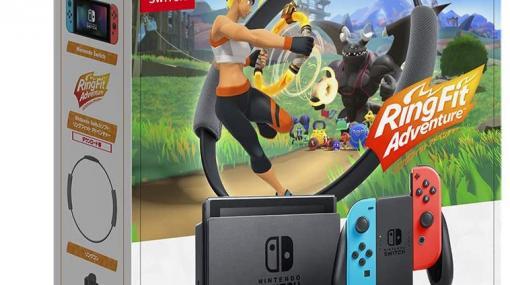 「Switch リングフィット アドベンチャー セット」も対象のノジマの抽選販売受付は本日11月19日まで!