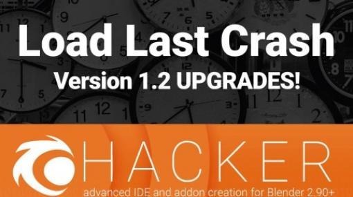 Hacker 1.2 - Blender向けツール開発を補助してくれる多機能IDEアドオン!新バージョン