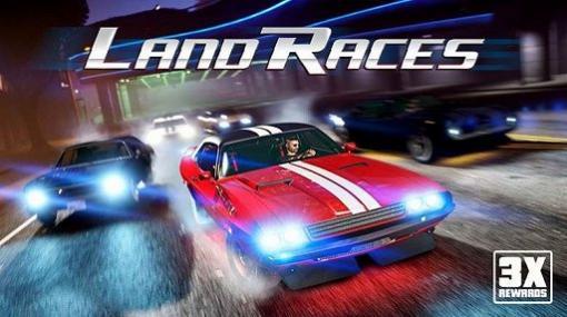 「GTAオンライン」,ランドレース報酬3倍イベント開催