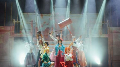 サクラ大戦が舞台に帰ってきた。待望の「新サクラ大戦 the Stage」ゲネプロをレポート