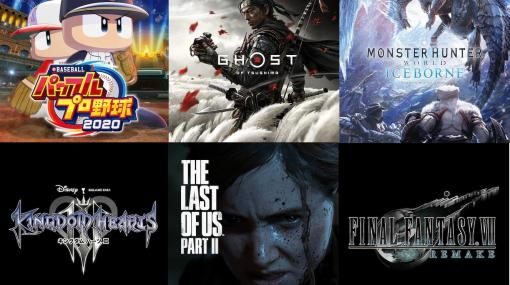 【PS Store】『ゴースト・オブ・ツシマ』33%オフ、『FF7リメイク』34%オフ、『ラスアス2』50%オフなど、DLソフトが超お買い得なBlack Fridayセールがスタート!