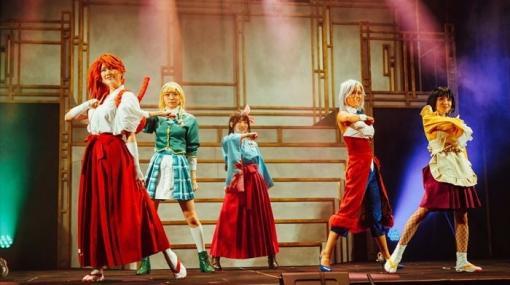 舞台「新サクラ大戦 the Stage」ゲネプロレポート!ゲームの世界観を大事にしつつ、役者たちの引き出す新たな魅力に注目