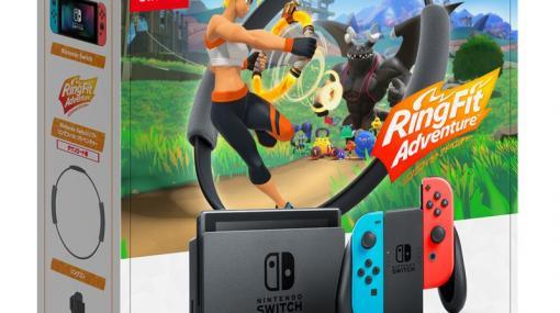 任天堂、「Nintendo Switch リングフィット アドベンチャー セット」本日発売!