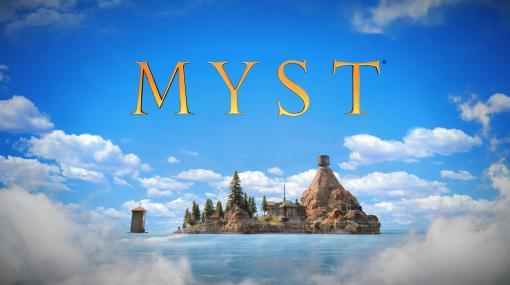 名作3DパズルADVがVRで蘇る! Oculus版「Myst」のリリース日が発表その他2タイトルのリリース日も紹介