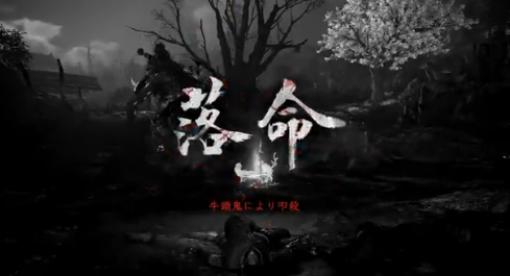 【朗報】PS5版『仁王』『仁王2』ロード時間が超速すぎるww