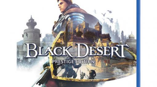 『黒い砂漠』PS4パッケージ版発売。14,000円相当の特典内容とは?