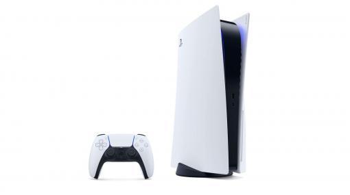 ヨドバシ、PS5の抽選販売申し込み受付を11月24日から開始