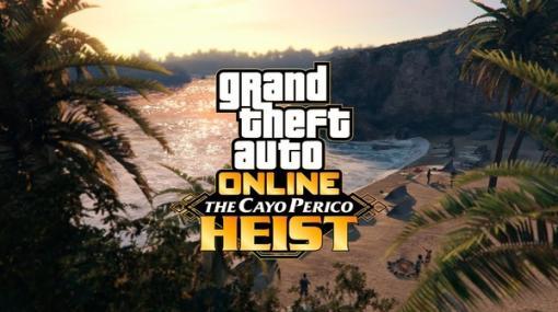 今回のターゲットは島全体!『GTAオンライン』アップデート「カヨ・ペリコ強盗」発表