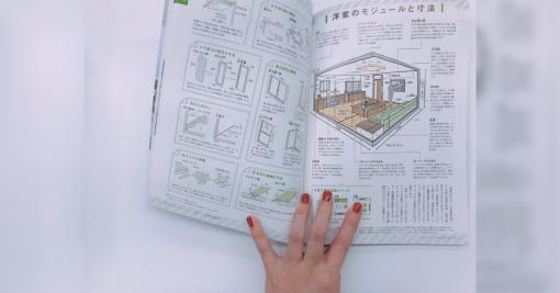 …絵師さん…マイクラ好きさん…2021年コミケ参加予定の皆様…『建築知識2019年10月号』です…寸法から絵を上手く見せるテクニックな色の使い方…人との対比まで…絵を描く人必見… - Togetter