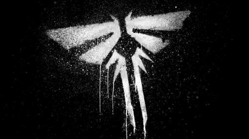 ドラマ版『ラストオブアス』正式発表!放送及び配信は「ゲーム・オブ・スローンズ」のHBO、ゲームに実装できなかった要素も登場予定…?!