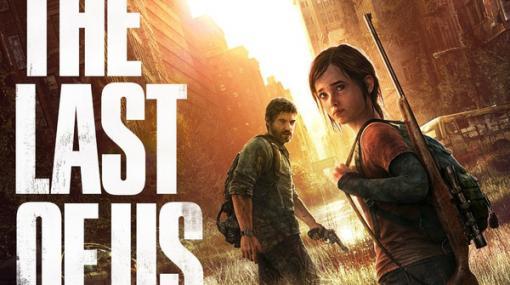 ドラマ版『The Last of Us』制作正式発表!脚本にはニール・ドラックマン氏も参加―キャストや放送時期は不明