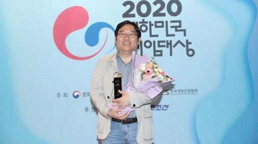 「V4」「風の王国」などネクソン製タイトルが大韓民国ゲーム大賞で複数の賞を獲得。新作情報も発表に