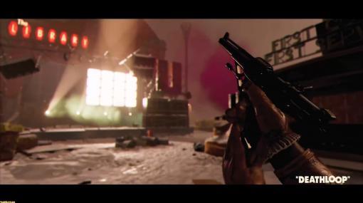FPS『DEATHLOOP』ゲームで銃がジャムるとコントローラーのトリガーも固まるなど、PS5版ではDualSenseコントローラーの各機能を活用