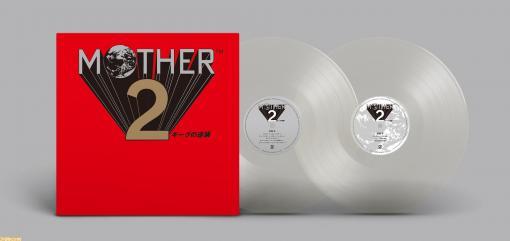 『MOTHER2 ギーグの逆襲』オリジナル・イメージ・アルバムの国内初となるアナログレコードが2021年2月10日に発売決定。全24曲を収録