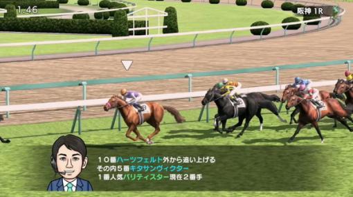競走馬育成シミュ最新作『ダービースタリオン』ゲーム内容をまとめた新トレイラー!