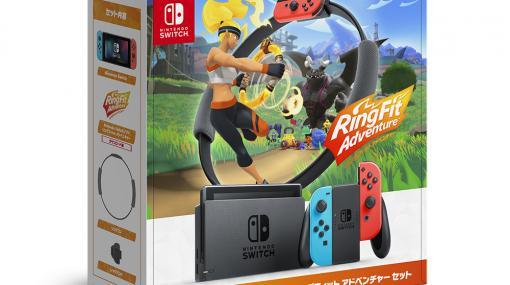 Nintendo TOKYO、「Switch リングフィット アドベンチャー セット」の抽選販売を開始「リングフィット アドベンチャー」単品も対象