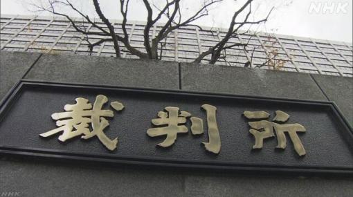 週刊少年ジャンプ漫画原作者 強制わいせつ罪 起訴内容認める   NHKニュース