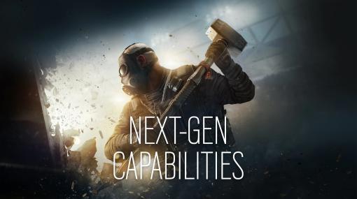 PS5/Xbox Series X版「レインボーシックス シージ」の詳細が公開。12月1日にリリースへ