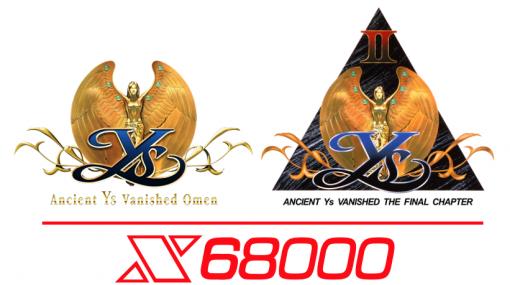 X68000へのオリジナル「イース」移植が実現!『イースⅠ&Ⅱ(For X68000)(仮)』2021年3月9日(火)発売! | Falcom