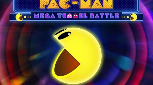 「パックマン」がコミコン主催の「Museum Character Hall of Fame」に殿堂入りキャラクターとして選出!