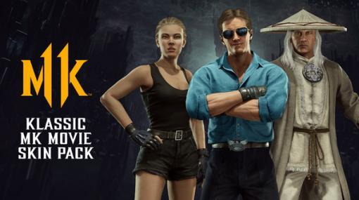 初代実写映画版を基にした『Mortal Kombat 11』新スキンパックが正式発表! ボイスも当時の役者が担当