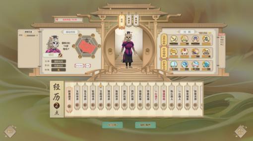 中国でヒットした仙侠ストラテジー『Amazing Cultivation Simulator』正式リリース! 英語にも新対応