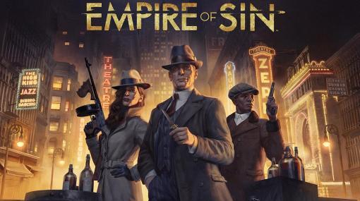 「Empire of Sin エンパイア・オブ・シン」がPS4/Switch向けに2021年2月25日発売。暗黒街の支配を目指すクライムストラテジー