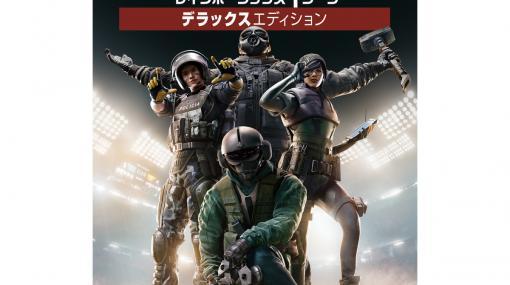 『レインボーシックス シージ』PS5/Xbox Series X|S版、12月1日より配信開始。PS4/Xbox One版からデータ引き継ぎも可能
