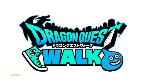 """『ドラゴンクエストウォーク』と『ドラゴンクエスト ダイの大冒険』のコラボが本日より開催。""""竜の紋章メダル""""を集めてイベント限定アイテムを獲得しよう"""