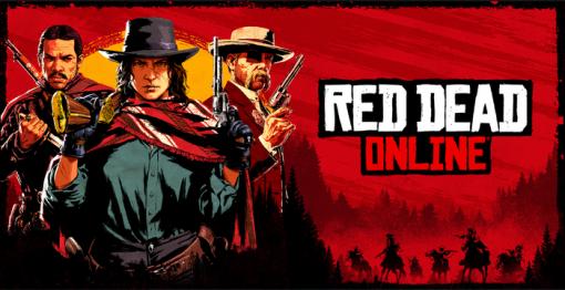 『レッドデッドオンライン』スタンドアロン版が12月1日に発売決定!あとから追加でRDR2本編を購入することも可能
